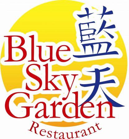 Blue Sky Garden Restaurant