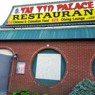 Tai Yin Palace